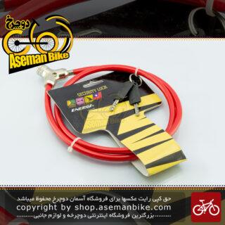قفل ایمنی کابلی دوچرخه انرژی مفتولی کلیدی مدل بی بی ای 59013 قرمز ENERGI Bicycle Cable Lock BBE09013 Red