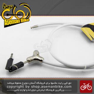 قفل ایمنی کابلی دوچرخه انرژی مفتولی کلیدی مدل بی بی ای 59013 سفید ENERGI Bicycle Cable Lock BBE09013 White