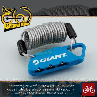 قفل ایمنی دوچرخه جاینت کابلی مفتولی باریک مدل فلکس کومبو ایر رمزی آبی Giant Bicycle Sure-lock Slim Flex Combo AIR Blue