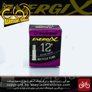 تیوب دوچرخه برند اسوالو سایز 12 والف موتوری ساخت اندونزی Bicycle Tube Swallow Size 12x1/2x2.1/4