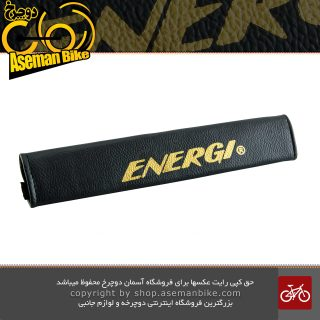 کاور بدنه دوچرخه رام عقب چرمی برند انرژی Energi Bicycle Chainstay Protector