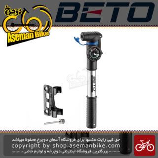 تلمبه دستی دوچرخه بتو ۱۲۰ پی اس آی مدل سی ای اچ 033 ای جی Mini Pump Bicycle Beto Model CAH-033AG Clever Valve