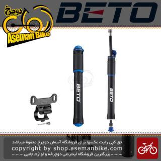 تلمبه دستی دوچرخه بتو آی مدل سی پی اس 006 پی Mini Pump Bicycle Beto Model CPS-006P Clever Valve