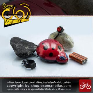 بوق آژیری الکتریکی دوچرخه مدل ایکس سی 502 قرمز Bicycle Electric Horn XC-502 Red