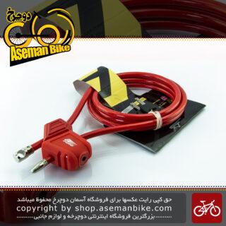 قفل کابلی سیم بکسلی کلیدی دوچرخه برند انرژی مدل BBE0010 قطر 8 میلیمتر با طول 200 سانتی متر قرمز Cable Lock Bicycle Brand ENERGI Size 200x8 Model BBE0010 Red