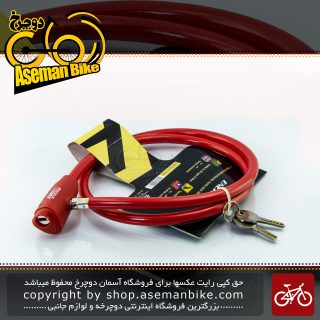قفل کابلی سیم بکسلی کلیدی دوچرخه برند انرژی مدل BBE0006 قطر 10 میلیمتر با طول 900 میلی متر قرمز Cable Lock Bicycle Brand ENERGI Size 900x10mm Model BBE0006 Red