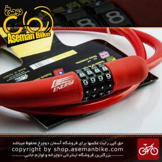 قفل کابلی سیم بکسلی رمزی دوچرخه برند انرژی مدل BBE0014 قطر 10 میلیمتر با طول 900 میلی متر قرمز Cable Lock Bicycle Brand ENERGI Size 900x10mm Model BBE0014 Red