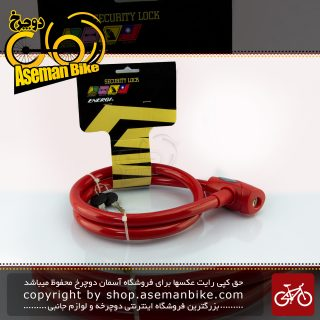 قفل کابلی سیم بکسلی کلیدی دوچرخه برند انرژی مدل BBE0002 قطر 10 میلیمتر با طول 1000 میلی متر قرمز Cable Lock Bicycle Brand ENERGI Size 1000x8mm Model BBE0002 Red