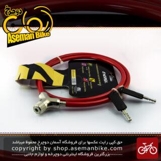 قفل کابلی سیم بکسلی کلیدی دوچرخه برند انرژی مدل BBE0013 قطر 8 میلیمتر با طول 900 میلی متر قرمز Cable Lock Bicycle Brand ENERGI Size 900x8mm Model BBE0013 Red