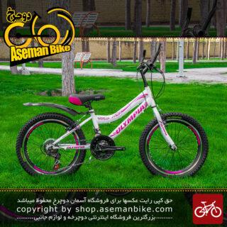 دوچرخه بچگانه المپیا مدل پلیر سایز 20 با سیستم دنده 21 سرعته سفید و صورتی Kids Bicycle Olympia Player Size 20 21 Speed White & Pink