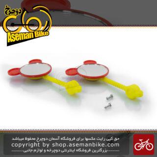 آینه بغل دوچرخه کودک زرد-قرمز Kids Bicycle Mirror Yellow-Red