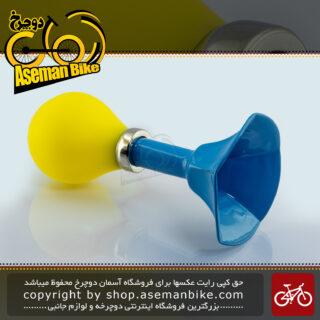 بوق شیپوری دوچرخه بچه گانه برند ردو مدل ایندکس یو وی آبی-زرد Kids bicycle Horn Reddo Index UVI Blue-Yellow