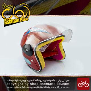 کلاه بچگانه موتوری نقاب دار برند ردو قرمز و آبی Reddo Kids Helmet RED & Blue