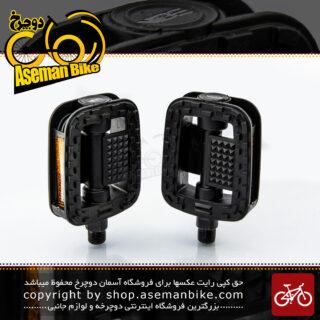 پدال دوچرخه وایب مدل 650 جی 7 مشکی VIBE Pedals Model 650G7 Black