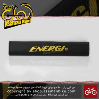 کاور بدنه دوچرخه رام عقب چرمی برند انرژِی رنگ مشکی Energi Bicycle Chainstay Protector Black