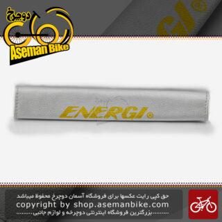 کاور بدنه دوچرخه رام عقب چرمی برند انرژی رنگ نقره ای Energi Bicycle Chainstay Protector Silver