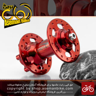 توپی جلو دوچرخه چوزن مدل 6 پیچ 32 سوراخ قرمز Chosen Bicycle Front Hub Red