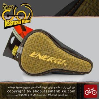 روکش زین دوچرخه چرمی دور دوخت تنظیمی برند انرژی قهوه ای Energi Leather Brown Bicycle Saddle Cover
