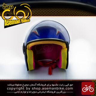 کلاه بچگانه موتوری نقاب دار برند ردو آبی-قرمز Reddo Kids Helmet Blue & RED