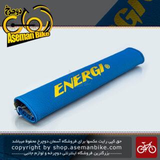 کاور بدنه دوچرخه رام عقب چرمی برند انرژِی رنگ آبی Energi Bicycle Chainstay Protector Blue