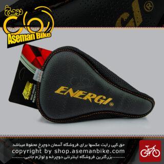 روکش زین دوچرخه چرمی دور دوخت تنظیمی برند انرژی Energi Leather Bicycle Saddle Cover