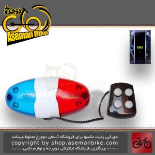 بوق آژیری چراغ دار پلیسی دوچرخه مدل ایکس سی 325 بی 4 صدا 6 ال ای دی Bicycling Horn Bell Electronic 6 LED Light 4 Sounds XC-325B