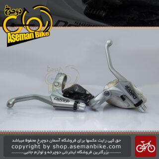 دسته ترمز دوچرخه شیمانو سری دئور مدل ام 510 ساخت ژاپن نقره ای Shimano Bicycle Brake Lever Deore M510 Japan