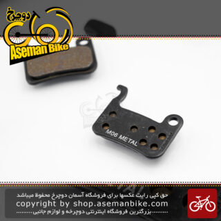 لنت ترمز دیسکی مکانیکی/هیدرولیک دوچرخه شیمانو مدل ام 06 متال Shimano Bicycle Disc Brake Pad M06 Metal