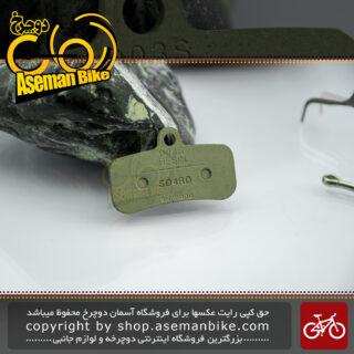 لنت ترمز دیسکی دوچرخه شیمانو مالزی متال مدل دی اس 03 اس Shimano Bicycle D03S Metal Disc Brake Pad & Spring Malaysia