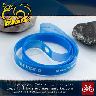 نوا دور طوقه دوچرخه کورسی جاده شیمانو مدل اس ام 18-622 700 سی 18 میلیمتری تک عددی ساخت مالزی Shimano Onroad Bicycle Rim Tape SM-18-622 700C 18mm 1pcs Malaysia