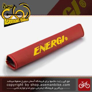 کاور بدنه دوچرخه رام عقب چرمی برند انرژِی رنگ قرمز Energi Bicycle Chainstay Protector REd
