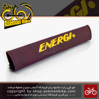 کاور بدنه دوچرخه رام عقب چرمی برند انرژی رنگ بنفش Energi Bicycle Chainstay Protector Purple