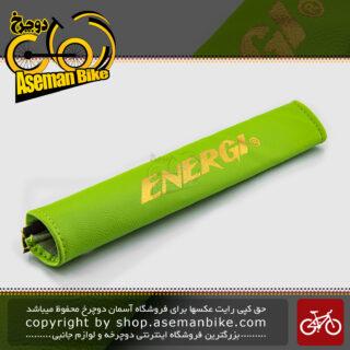 کاور بدنه دوچرخه رام عقب چرمی برند انرژی رنگ سبز Energi Bicycle Chainstay Protector Green