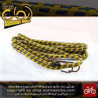 کش بار برند استریک زرد-آبی با طول 2 متر و 81 سانتی متر Elastic Strap Energi STRIC Yellow-Blue 2.81 cm