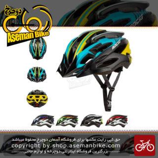 کلاه دوچرخه سواری راکی مدل 611 Helmet Bicycle Rocky 611 Size M