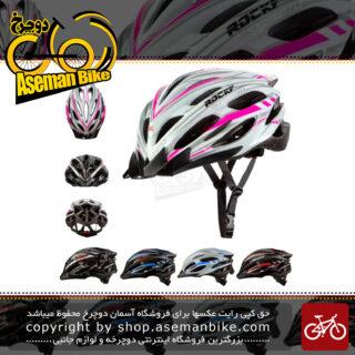 کلاه دوچرخه سواری راکی مدل 612 Helmet Bicycle Rocky 612 Size L