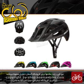 کلاه دوچرخه سواری راکی مدل 641 Helmet Bicycle Rocky 641 Size L
