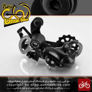 شانژمان دوچرخه کوهستان/شهری های بایک مدل جورنی 6 و 7 سرعته Hi Bike MTB/Road Bicycle Rear Derailleur Journey 6,7 Speed