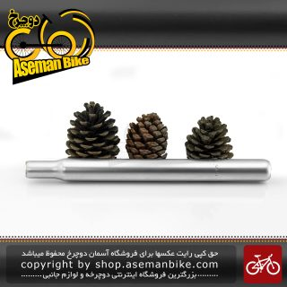 لوله زین دوچرخه کالین قطر 28.6 میلیمتر طول 230 میلیمتر KALIN Bicycle Seat-Post 28.6mm Diameter, 300mm Length