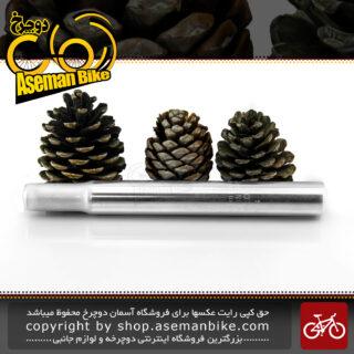 لوله زین دوچرخه کالوی قطر 27.20 میلیمتر طول 230 میلیمتر KALLOY Bicycle Seat-Post 27.20mm Diameter, 230mm Length