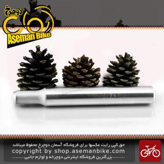 لوله زین دوچرخه کالوی قطر 31.4 میلیمتر طول 230 میلیمتر KALLOY Bicycle Seat-Post 31.4 mm Diameter, 230 mm Length