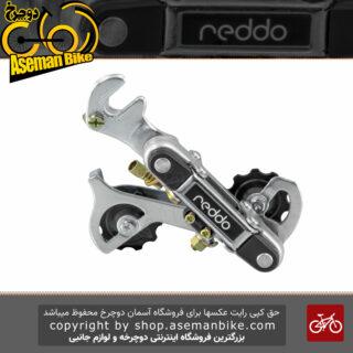 شانژمان عقب دوچرخه رددو مدل اتصال مستقیم به بدنه reddo Rear Derailleur Bicycle 6-7 Speed
