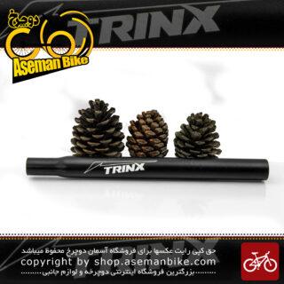 لوله زین دوچرخه ترینکس قطر 27.2 میلیمتر طول300 میلیمتر TRINX Bicycle Seat-Post 27.2 mm Diameter, 300 mm Length