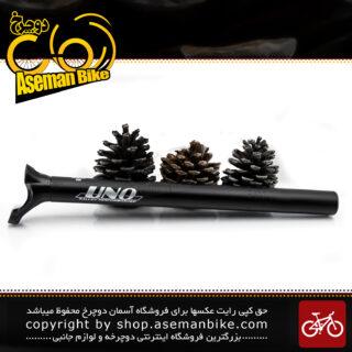 لوله زین دوچرخه اونو قطر 27.2 میلیمتر طول 350 میلیمتر Uno Bicycle Seat-Post 27.2mm Diameter, 350mm Length