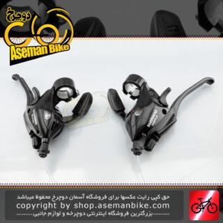 ست دسته دنده/ترمز دوچرخه شیمانو مدل آر 225 تریپل جابجایی دنده سه مرحله ای 3 در 8 سرعته ساخت مالزی Shimano Bicycle Shifter/Brake Lever Triple R225 Malaysia