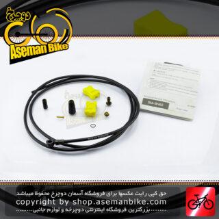 سیستم کابل و لوازم نصب ترمز دیسک روغنی دوچرخه شیمانو مدل بی اچ 62 مخصوص سری دئور و اکس تی ژاپن Shimano Bicycle Hydraulic Disc Brake House SM-BH62 Deore/Deore XT Compatible Japan