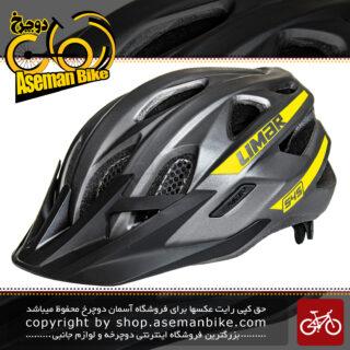 کلاه ایمنی دوچرخه کوهستان لیمار مدل 545 سایز لارج 57 تا 62 سانت رنگ تیتانیوم مات طراحی ایتالیا Limar MTB Bicycle Helmet 545 Large 57-62cm Matt Titanium Italy