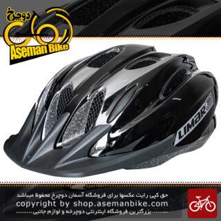 کلاه ایمنی دوچرخه کوهستان لیمار مدل 560 سایز لارج 57 تا 61 سانت مشکی طراحی ایتالیا Limar MTB Bicycle Helmet 560 Large 57-61cm Italy Design Black