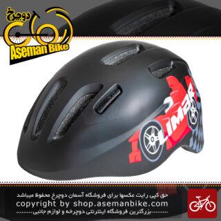 کلاه ایمنی دوچرخه بچه گانه برند لیمار مدل 224 سوپر سبک وزن سایز اسمال 46 تا 52 سانت رنگ مشکی ریس طراحی ایتالیا Limar Kids Bicycle Helmet 224 S 46-52cm Black Race Italy