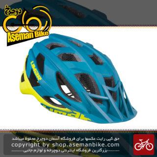 کلاه ایمنی دوچرخه کوهستان لیمار مدل 888 سایز لارج 59 تا 63 سانت رنگ آبی زرد مات Limar MTB Bicycle Helmet 888 Matt Petrol Green L 59-63cm Italy